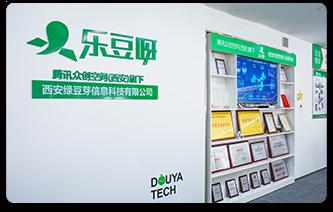 乐店云-小程序模板|微信小程序开发工具|微信小程序制作平台|新零售解决方案-