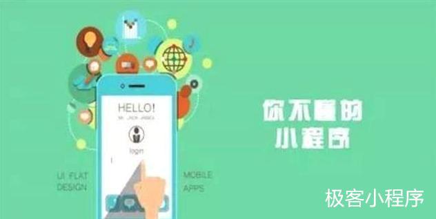 乐店云-小程序模板 微信小程序开发工具 微信小程序制作平台 新零售解决方案-